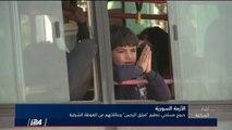 الأخبار: مسلحو المعارضة السورية يواصلون مغادرة الغوطة الشرقية وتركيا تباشر السيطرة على بلدة تل رفعت