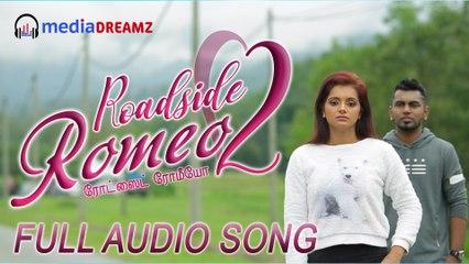 Roadside Romeo 2 - Full Audio Song | Luverneash Mgr | Aurora M'dras | Ajay Sarvess | MediaDreamz