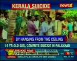 19-year-old girl commits suicide in Palakkad; leaves behind a suicide note