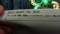 ドラゴンボールヒーローズ 宇宙戦艦ヤマダから購入したオリパ(お正月パック) 開封結果(new年1月ver. 1パック目)