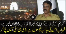 DG ISPR says peace has returned to Karachi due to security agencies' efforts