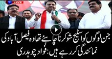 PTI spokesman Fawad Chaudhry addresses in Faisalabad