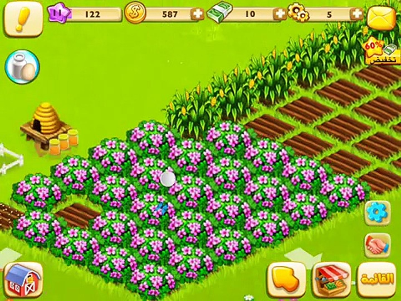 لعبة المزرعة السعيدة للايباد و الايفون Video Dailymotion