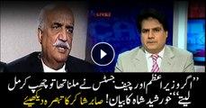 Sabir Shakir's analysis on Khursheed Shah's statement