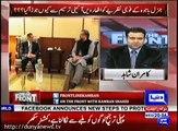 DG ISPR Ne Seedhi Seedhi Baat Ki Hai Lekin N Leage Walon Ko Samjh Nahi Aa Rahi- Kamran Shahid's Comments on DG ISPR's Press Conference