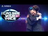 เพลง รัก - ป้อม Feat ปุ๊ อัญชลี   I Can See Your Voice -TH