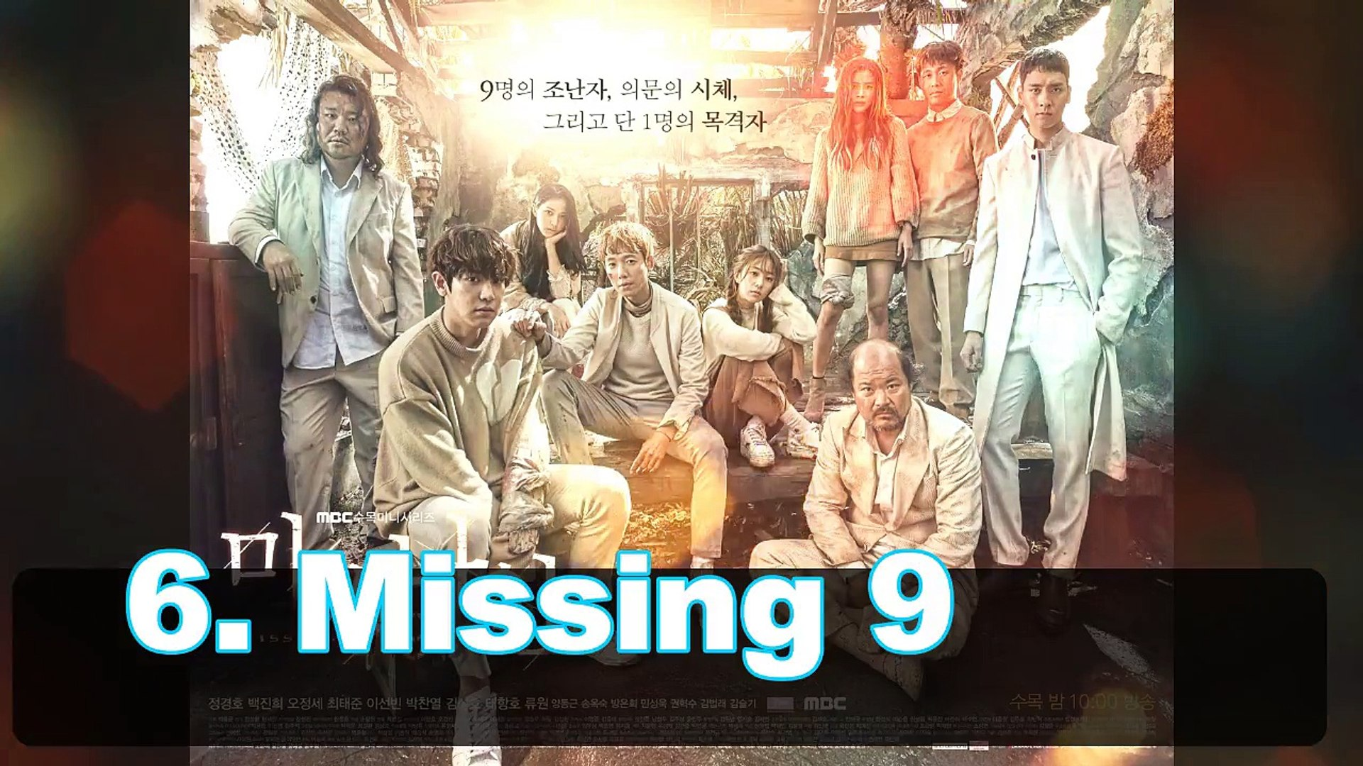 15 K-korean movies 2017 watch in 2017