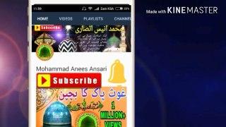 Tajdare haram Ho Nigahe karam By Owais Raza Qadri