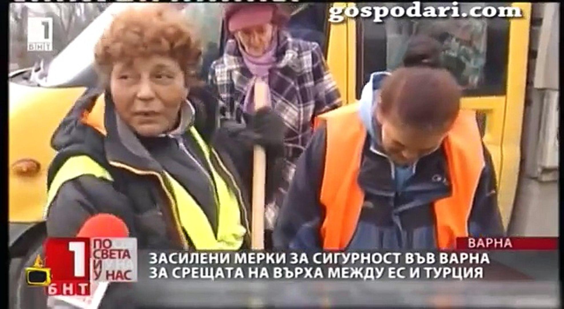 Заради Ердоган или заради България се запълват дупките по пътищата във Варна?