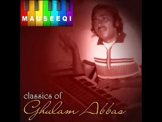 Do GhaRiyaan Lai Mil Baithay Saan - Ghulam Abbas - Poet Salim Kashir - Music Salim Haider