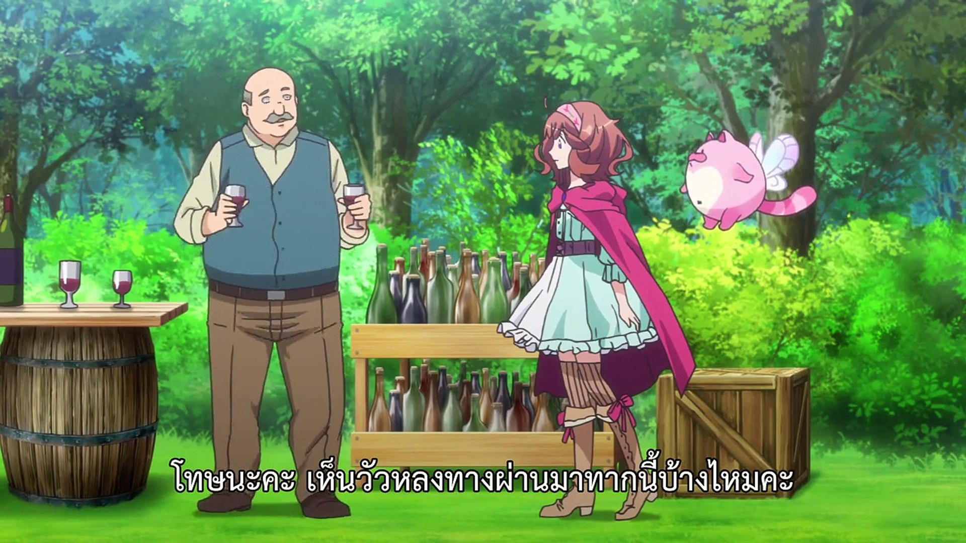 [varia-anime] ( Neko-Miku.Com ) D X P Anime 9