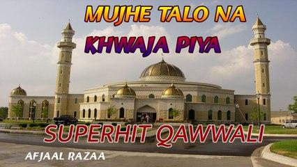 Afajal Razaa - Mujhe Talo Na Khwaja Piya