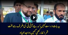 Wajid Zia speaks to media outside accountability court