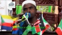 13rd Quran Tilawat Competition in Tanzania 2017-Qari Mubarak Shaban (Burundi) 13rd Quran Tilawat Competition in Tanzania 2017-Qari Mubarak Shaban (Burundi) 13rd Quran Tilawat Competition in Tanzania 2017-Qari Mubarak Shaban (Burundi) 13rd Quran Tilawat Co