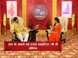Astro Guru Mantra | Tips for a Happy Married Life for Upcoming Brides | InKhabar Astro