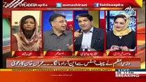 Nawaz Sharif Kahtay Hain Sazish Karrahay Hain Ye Judge-Asad Umar