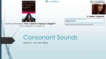 Improve your English Pronunciation: /th/ and /th(e)/ sounds [IELTS, GRE, GMAT, CAT, UPSC/IAS]