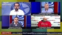 Η τιμωρία του ΠΑΟΚ για την είσοδο του Ιβαν Σαββίδη με όπλο, στο ντέρμπι με την ΑΕΚ.