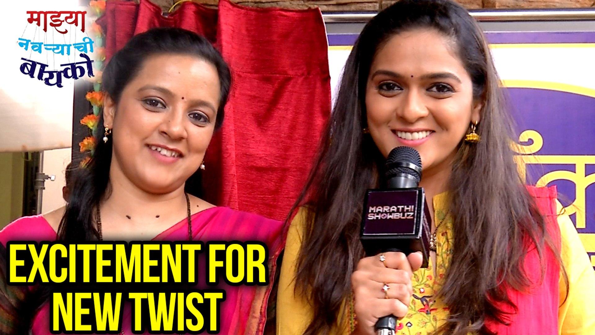 Mazhya Navryachi Bayko | Staff Members on Radhika's New Office | Zee Marathi