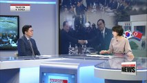 Chinese envoy visits S. Korea & outcome of high-level inter-Korean talks