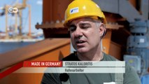 Zum Verkauf gezwungen - Athen und die geplante Privatisierung des Hafens Piräus | Made in Germany