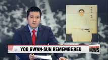 Late Korean independent activist Yoo Gwan-sun remembered by New York Times