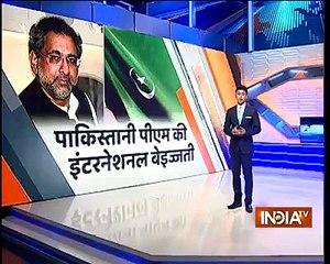 India Media Report On Shahid Khaqan Abbasi US Airport Incident