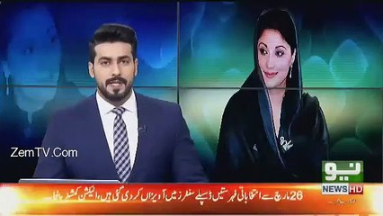Reporter Asked Tough Question to Maryam Nawaz