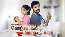 Kaal Kattu   Tamil Web Series   Episode 03   Konjam coffee Konjam Kaaram   Black Pasanga