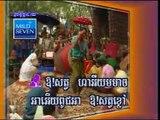 Khmer Song Karaoke, ភ្នំទាបជាងស្មៅ, Khmer Old Song