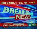 INX media case Peter Mukerjea sent to judicial custody till April 13