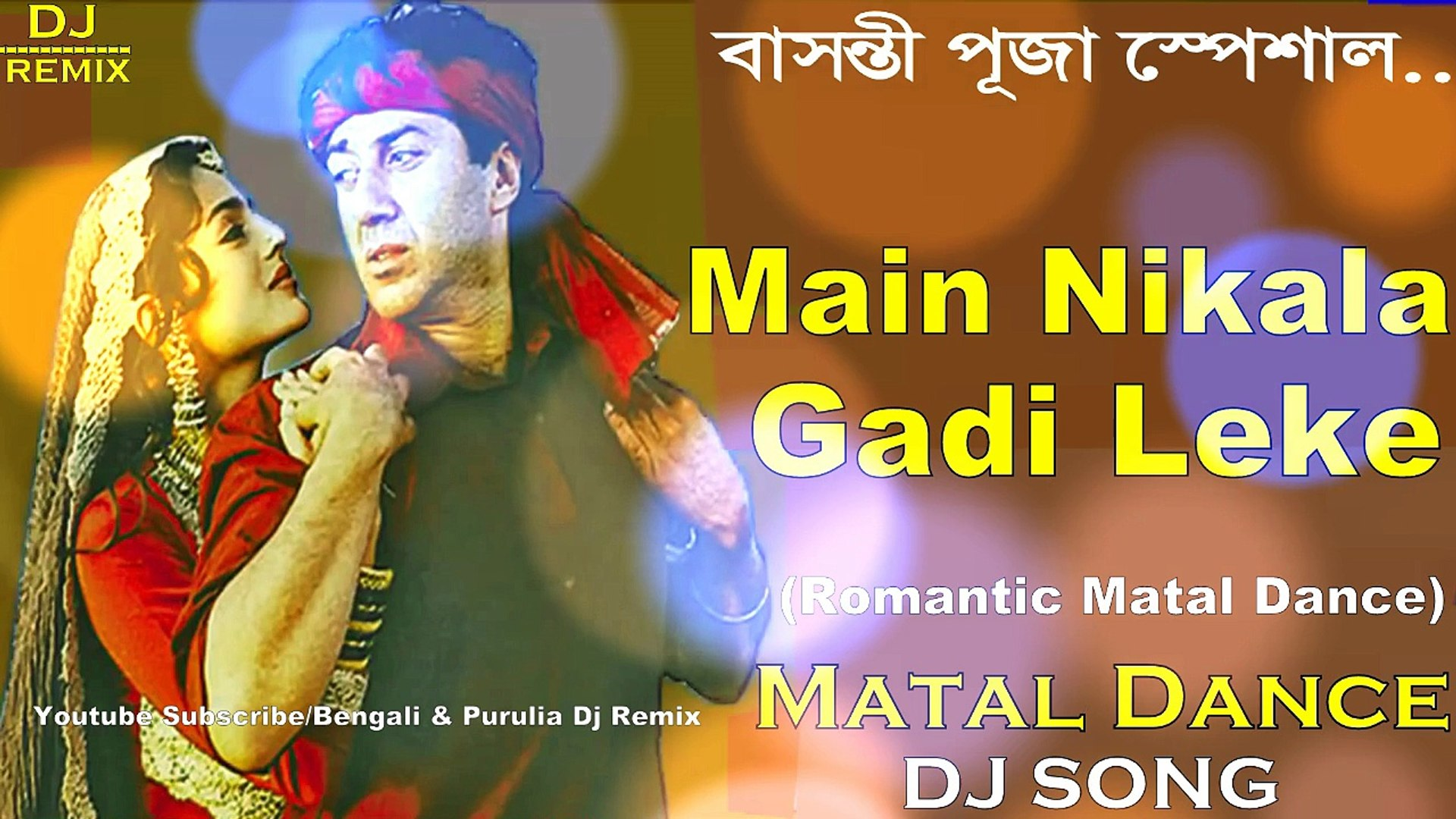 Main Nikala Gadi Leke (Romantic Matal Dance Mix) Dj Song | 2018 Matal Dance  Mix