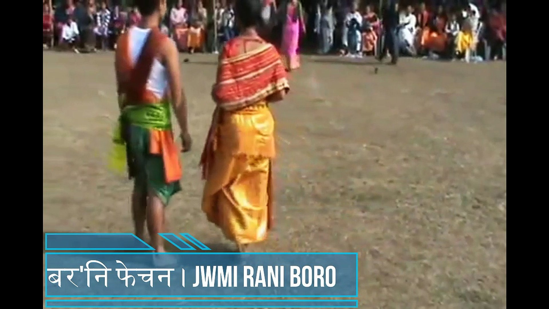 Bodoland Fashion