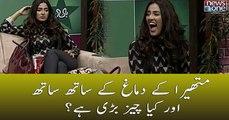 Mathira Kay Dimagh Kay Sath Sath Aur Kia Cheez Badi Hai..   Bails Off