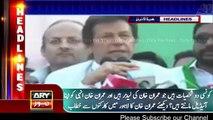 Imran Khan Ka Ideal Kon   Imran Khan Speech Today   Ary News Headlines