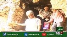 Indonesian Ambassador visits ALLAH ditta Cave in Islamabad