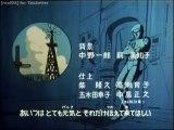 Capitan Futuro - 53 - Sigla Finale