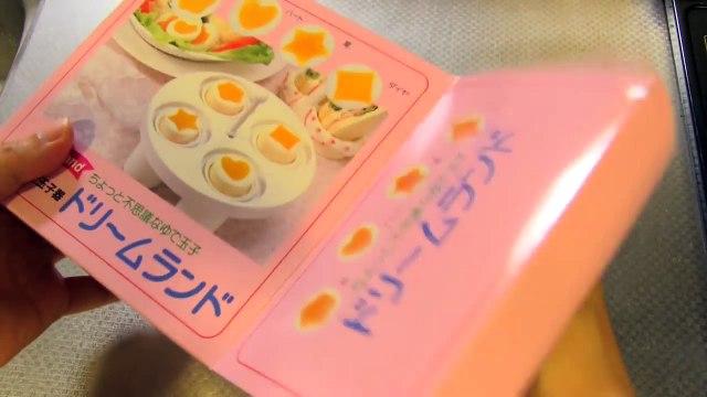 Weird Boiled Egg Maker Cooking Kitchen Gadgets