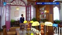 煮妇神探 第11集 Housewife Detective EP11 【超清1080P】