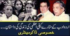 Urdu adab key sitary Kaifi Azmi ki zindagi ki dastan Special Documentary