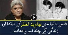 Filmi Dunia me Javed Akhtar ki ibtida or zindagi ky aham wakiqat Special Documentary