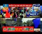 SC-ST एक्टः देशभर में दलित संगठनों का आज 'भारत बंद', बंद में 20 हजार करोड़ स्वाहा; कौन है जिम्मेदार?