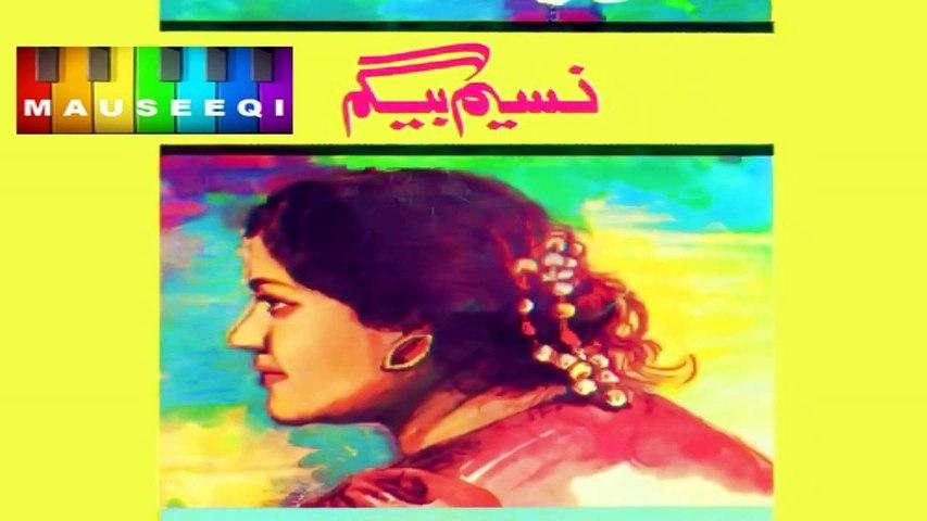 Zindagi Par Mujhay Khwab Ka Hay Gumaan - Naseem Begum - Lyrics Tanvir Naqvi - Music Khwaja Khurshid Anwar - Film Parai Aag (1971)