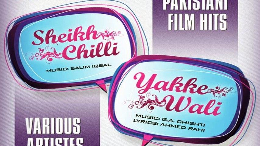OST Dil Ghum Diyaan Chhallaan - Zubeda Khanam & Salim Raza - Lyrics Akhtar Kashmiri - Music Salim Iqbal - Film Sheikh Chilli