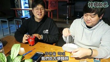 韓國人在台灣hostel感到的,遊客hostel的必要條件 by 韓國歐巴