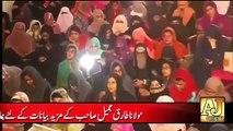 Maulana Tariq Jameel Very Painful & Emotional Bayan 2017 _ Urdu Bayan _ Islamic Bayan