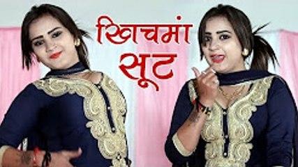 हरियाणवी Dance || New Dance Video || Priyanka Chaudhary || Goli Chal Javegi || Mor Haryanvi