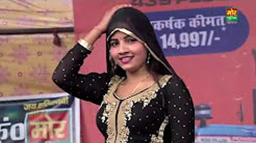 Latest Haryanvi Dance || New Stage Dance || Fair & Lovely || Sunita Baby Dance || Mor Haryanvi