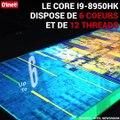 Intel lance un processeur surpuissant pour PC portables