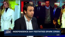TRENDING | Independence day festivities spark crisis | Tuesday, April 3rd 2018